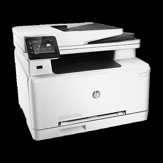 HP Color LaserJet Pro MFP M277dw többfunkciós színes lézernyomtató