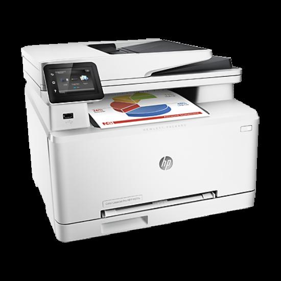 HP Color LaserJet Pro MFP M277n többfunkciós színes lézernyomtató
