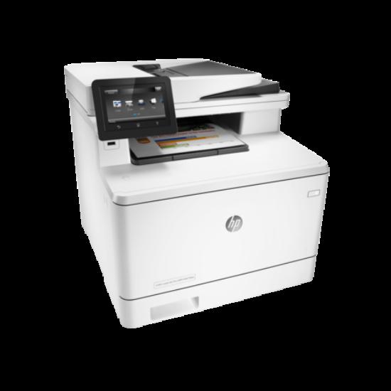 HP Color LaserJet Pro MFP M477fdw többfunkciós színes lézernyomtató