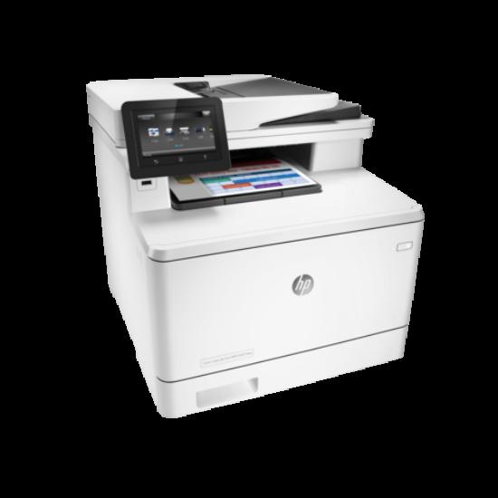 HP Color LaserJet Pro MFP M377dw többfunkciós színes lézernyomtató