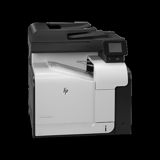 HP LaserJet Pro 500 színes MFP M570dw többfunkciós színes lézernyomtató